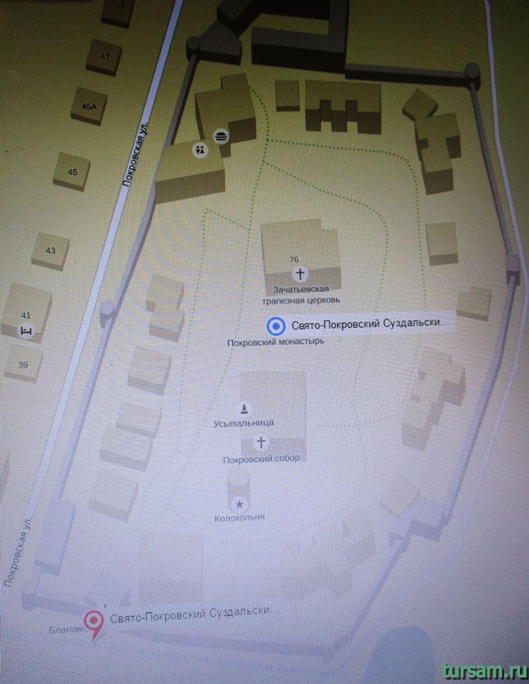Схема Свято-Покровского женского монастыря