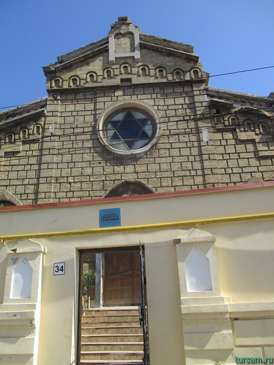 Синагога Егия-Капай в Евпатории-1