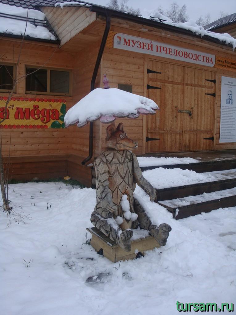 Скульптура волка напротив входа в музей Пчеловодства