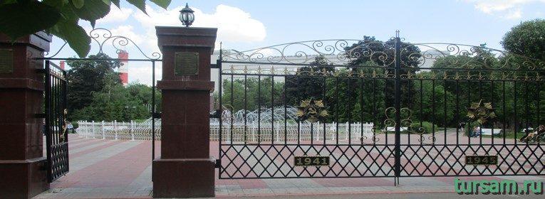 Сквер 65-летия Победы в Великой Отечественной войне 1941-1945 годов
