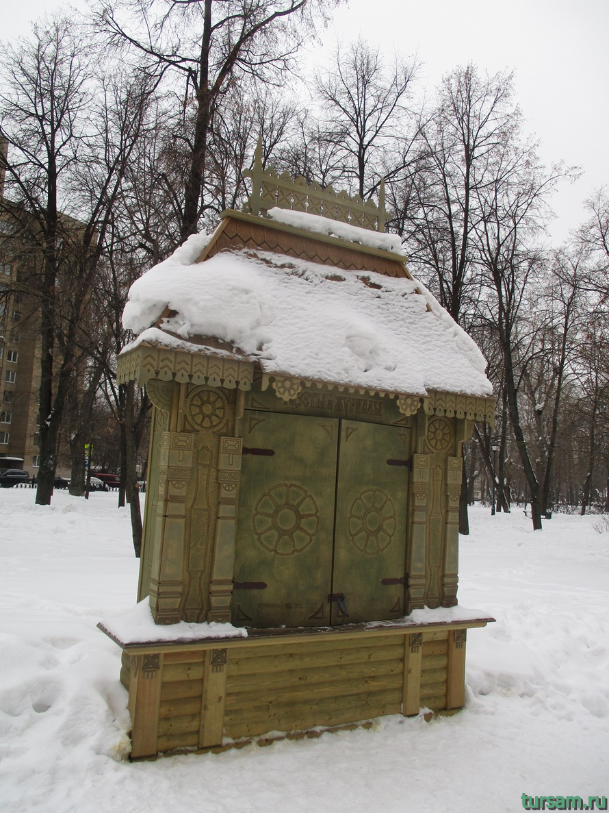 Сквер Девичьего поля-2
