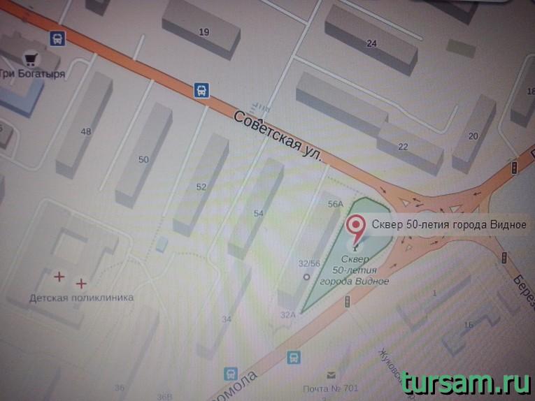 Сквер на карте города Видное