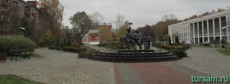 Сквер Покорителей космоса в Королеве-5
