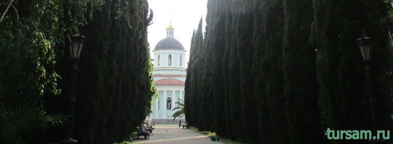 Собор Архангела Михаила в Сочи