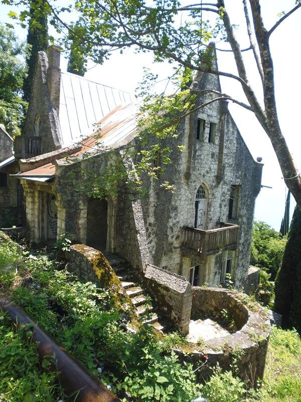 Старые Гагры замок 2