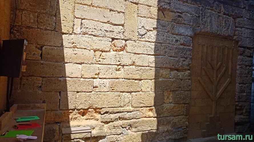 Стена плача в Евпатории около Синагоги Егия-Капай-2
