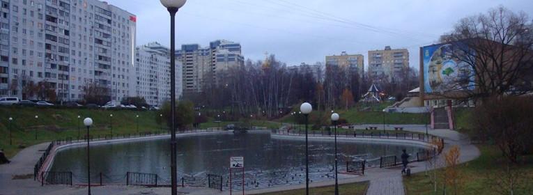 Тимоховский пруд в городе Видное