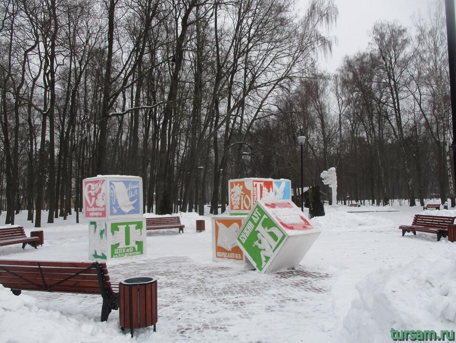 Тульская азбука в парке Белоусова-1