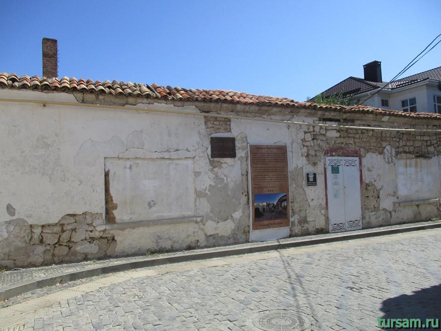 Турецкие бани в Евпатории-1