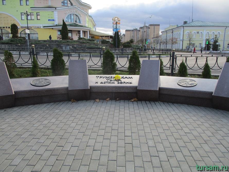 Вечный огонь в Дмитрове-2