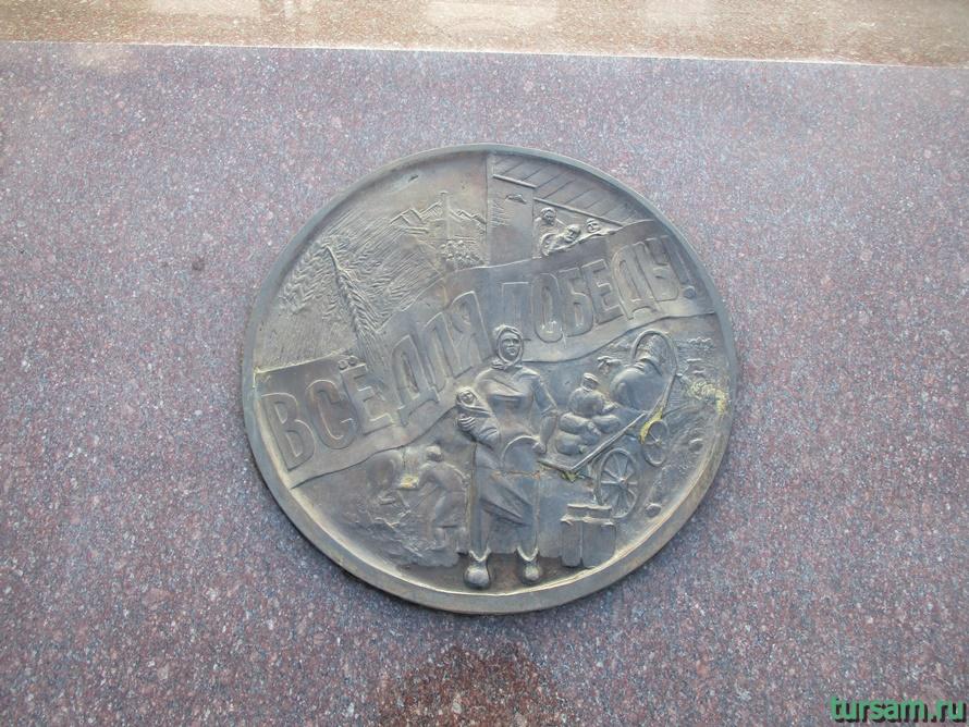 Вечный огонь в Дмитрове-4