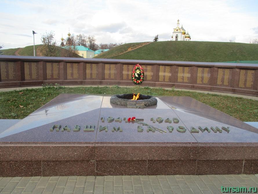 Вечный огонь в Дмитрове