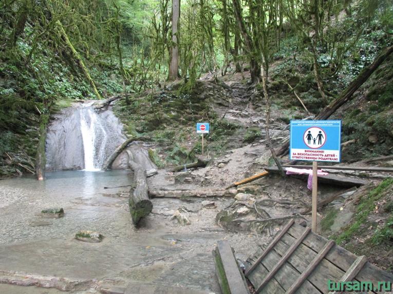 33 водопада добраться самостоятельно автобус