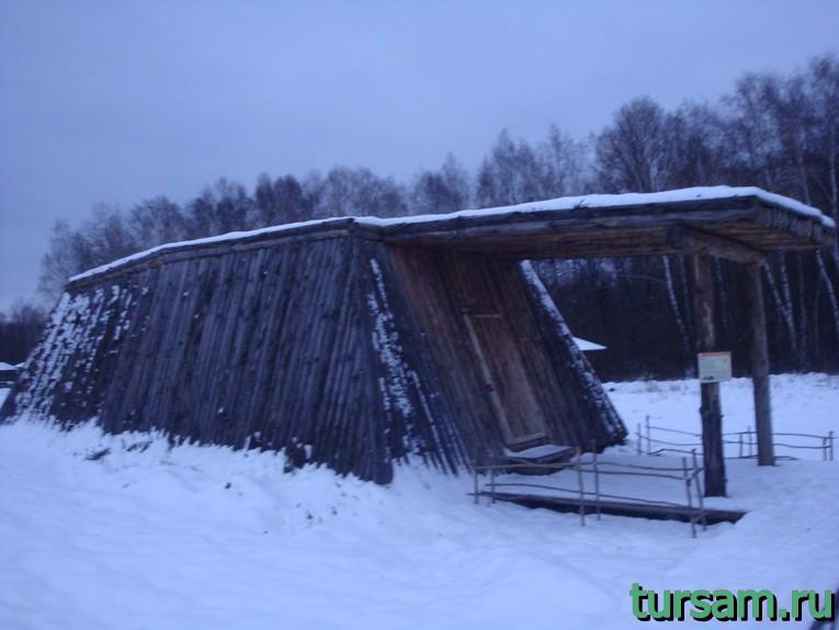 Зимняя юрта балаган