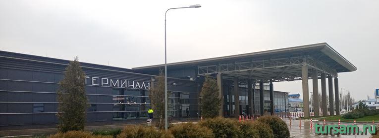 Аэропорт в Анапе