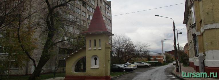 Башня Ключ в Ивантеевке