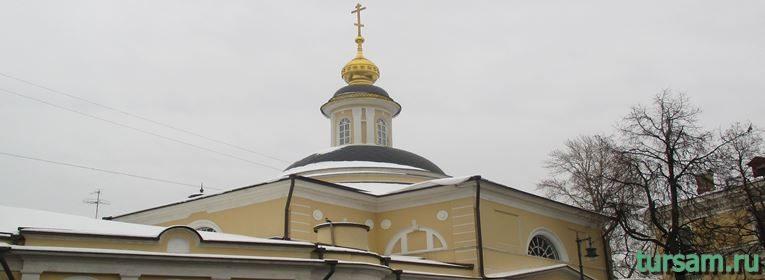 Церковь Рождества Богородицы на Кулишках
