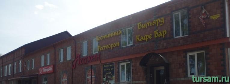 Гостиница Ашхен в Осташкове