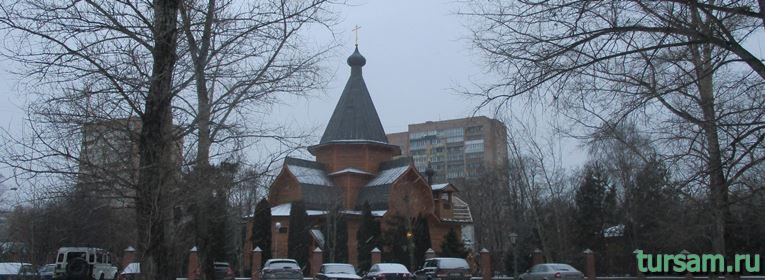 Храм Николая Мирликийского у Соломенной Сторожки