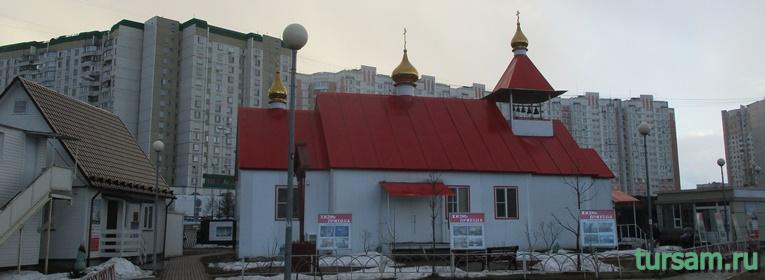 Храм в парке Артема Боровика