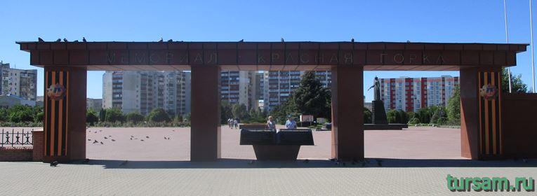 Мемориал Красная горка в Евпатории