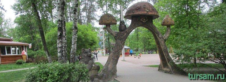 Мытищинский парк культуры и отдыха