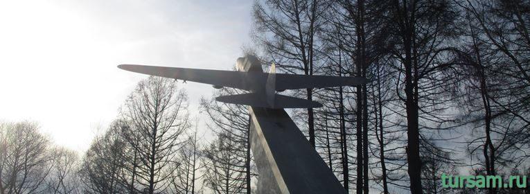 Памятник Ил-2 в Истре
