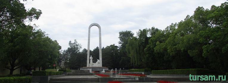 Памятник Подвиг во имя жизни в Сочи