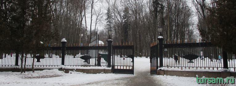 Парк Белоусова в Туле