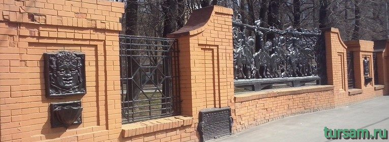 Парк Казачьей Славы в районе Лефортово