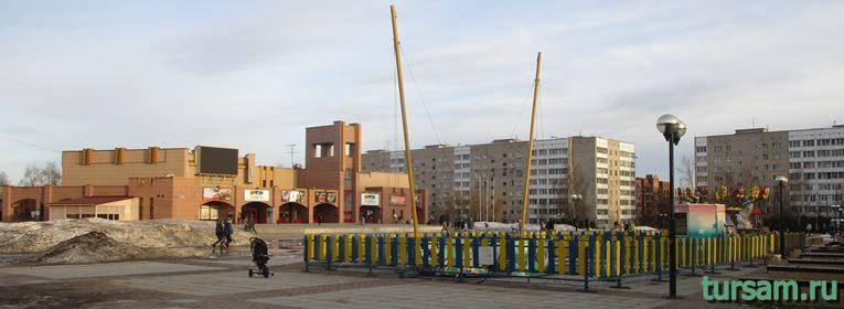 Площадь Дружбы в Истре-1