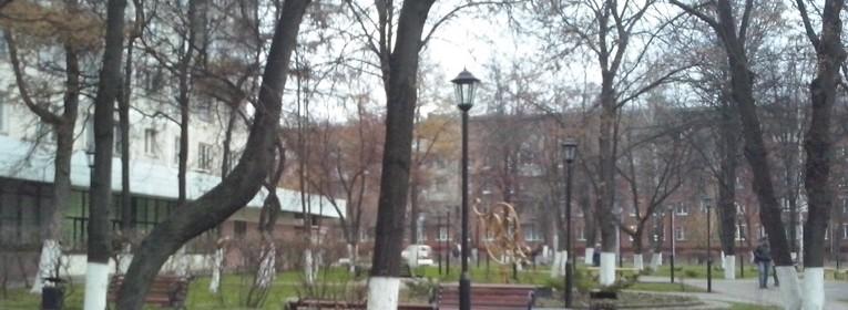 Сквер 50-летия города Видное