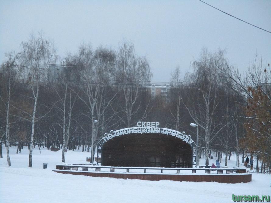 Сквер по Олонецкому проезду в Москве-7