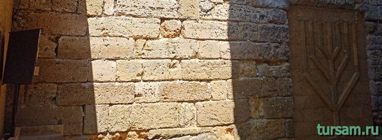 Стена плача в Евпатории около Синагоги Егия-Капай