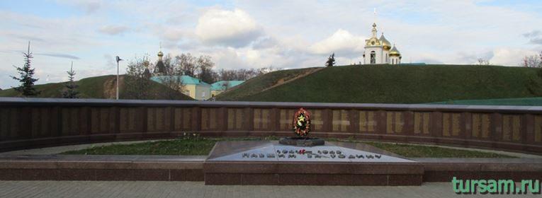 Вечный огонь в Дмитрове-5