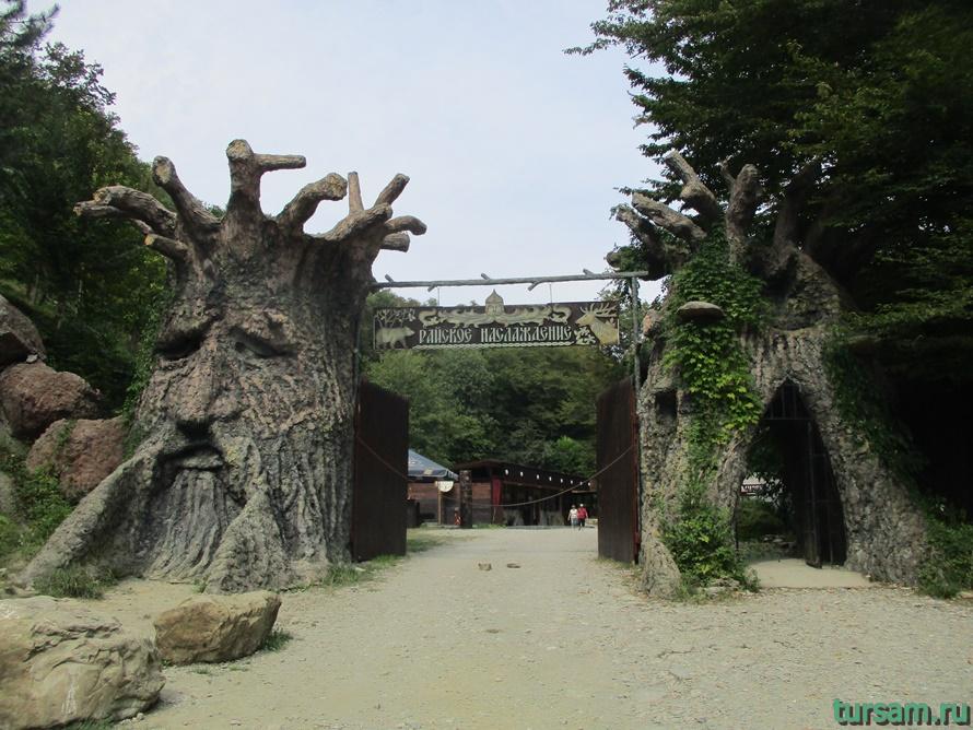 Водопад Райское наслаждение в Лоо